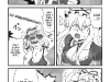 014touhou_yukarin_yume_mosou