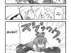 026touhou_yukarin_yume_mosou