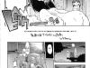 004utawarerumono_tamaniwanai